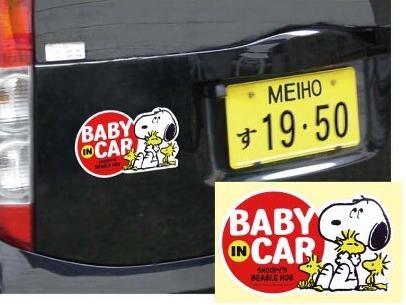 便宜出清SNOOPY史努比車用警示語磁鐵SN83現貨供應