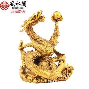 純銅盤龍擺件 銅龍擺設模型 風水裝飾工藝品