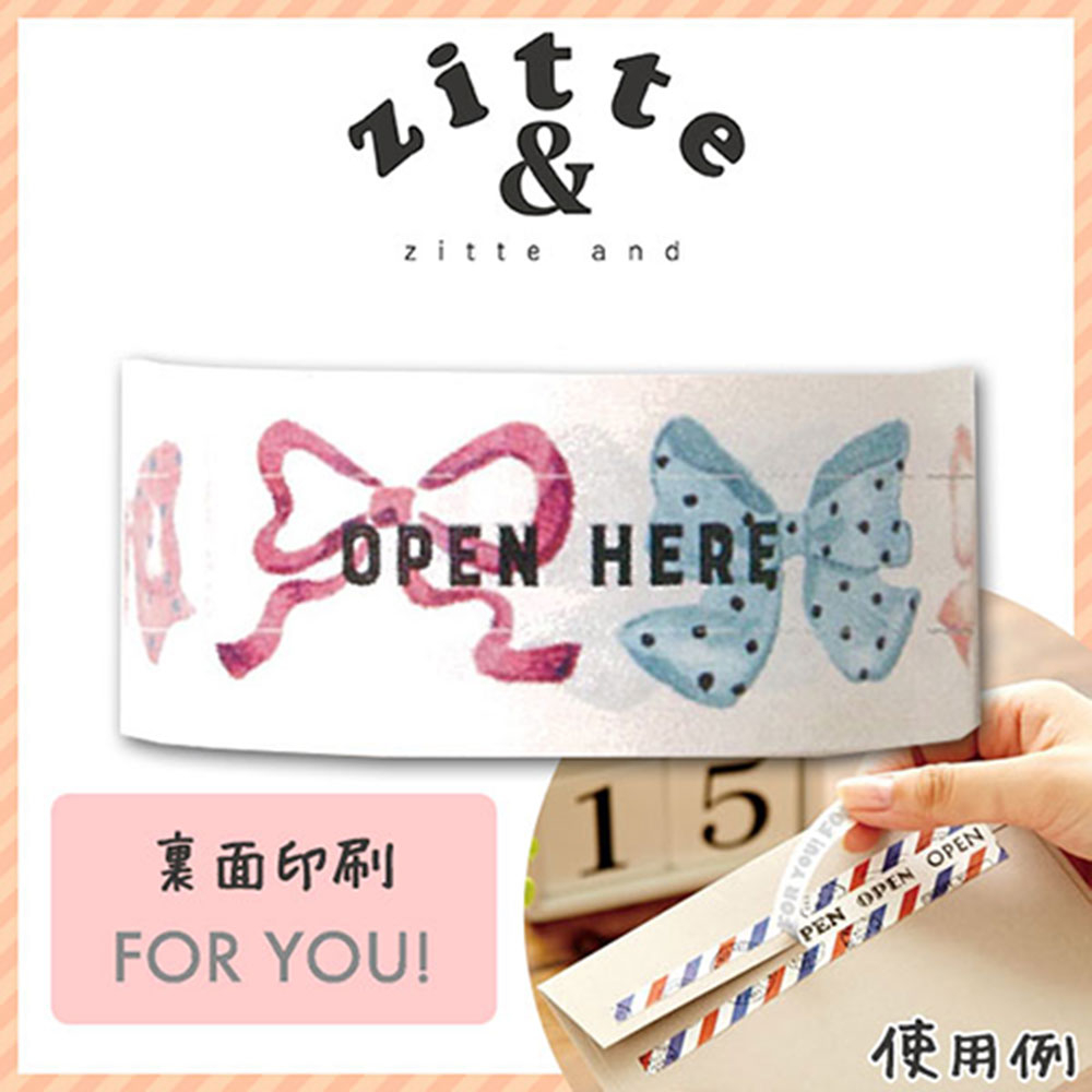 sun-star zitte&封口便利撕拉鍊紙膠帶緞帶蝴蝶結funbox生活用品UA48011