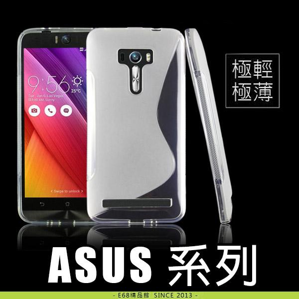 E68精品館ZenFone 2 Laser ZE550KL ZE500KL ZE601KL selfie zd551華碩5 6超薄透明軟殼TPU隱形手機殼