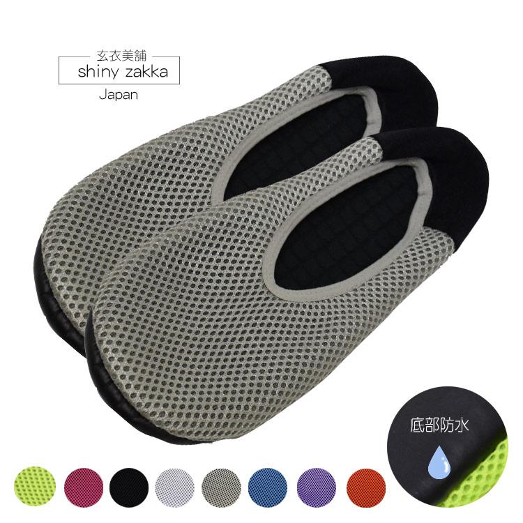 日本室內旅用布拖-棉底透氣網狀布拖鞋M L-可洗滌-灰色-玄衣美舖