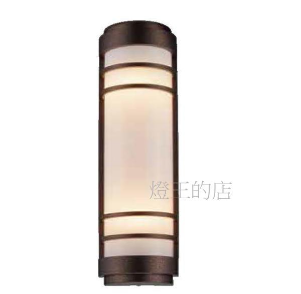 燈飾燈具【燈王的店】戶外壁燈2燈 大型壁燈 庭園燈 走道燈 ☆OD-2313