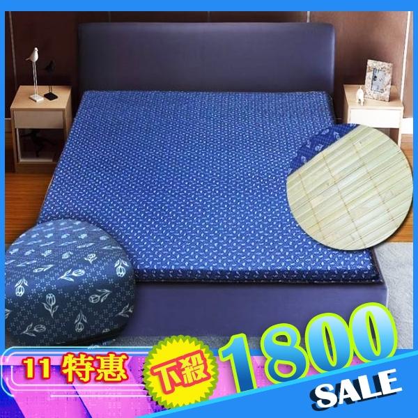 床涼蓆床墊天然大青竹面冬夏透氣雙人床墊KOTAS