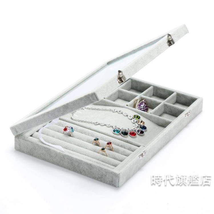 珠寶手鐲項鏈耳釘耳環展示盒戒指飾品帶蓋珠寶箱時代旗艦店