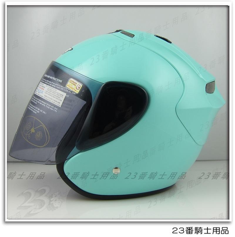 M2R 318素色3 4半罩安全帽蒂芬妮綠內襯全可拆洗免運費