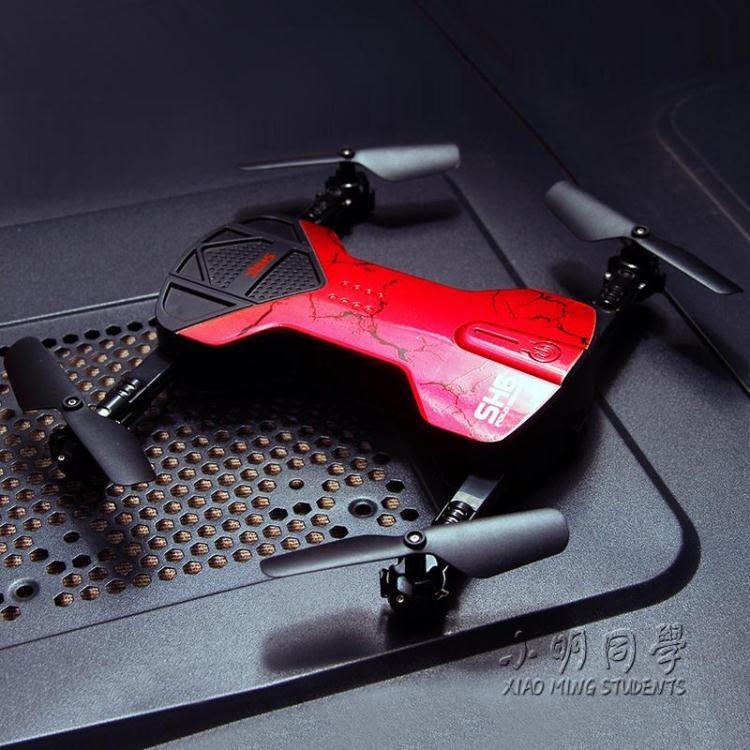 迷你折疊四軸飛行器遙控飛機玩具耐摔無人機 igo 小明同學