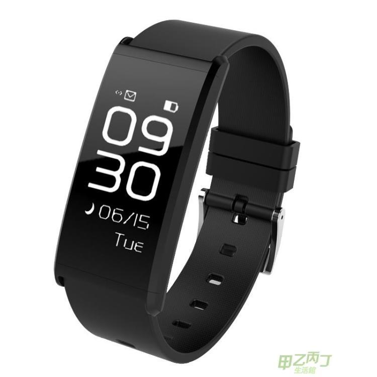 智慧手錶智慧手環測血壓心率防水計步器運動手錶oppo小米2華為3蘋果通用男tw甲乙丙丁生活館