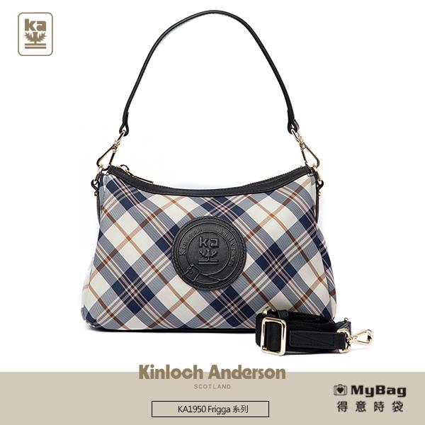 Kinloch Anderson 金安德森 手提包 Frigga 品牌皮標 2way 女伶 側背包 斜背包 KA195005 得意時袋