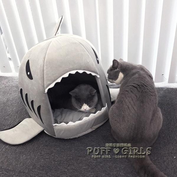 狗狗窩鯊魚窩四季寵物防滑貓咪窩墊泰迪狗床蒙古窩可拆洗睡袋貓窩