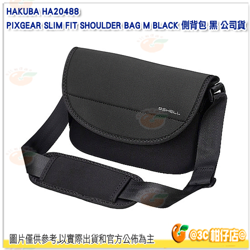 HAKUBA HA20488 PIXGEAR SLIM FIT SHOULDER BAG M BLACK 側背包 黑 公司貨 相機包