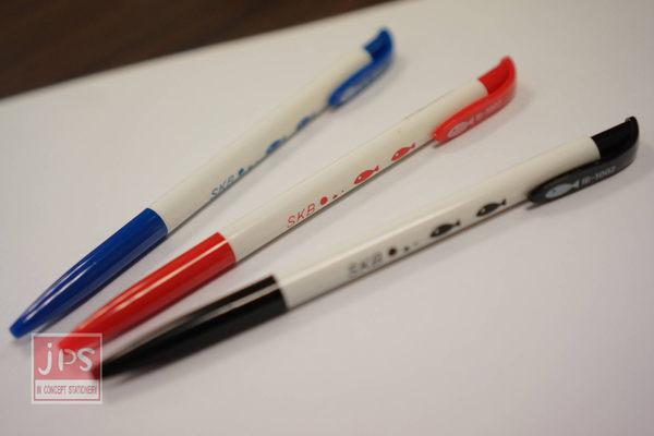 [SKB] IB-1007自動中油筆