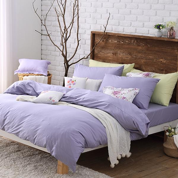 質感素色紫丁香單人加大床包3.5x6.2經典無印細緻亮澤100精梳棉眠之初