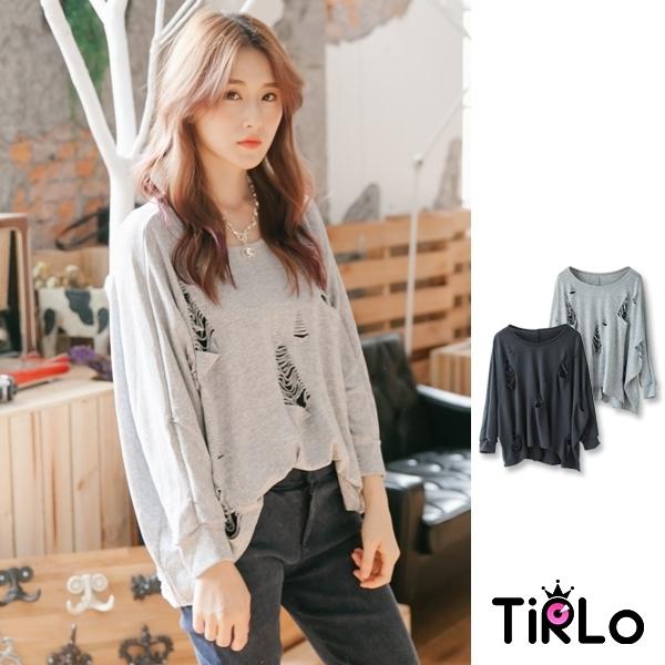 T袖-Tirlo-割破設計束袖寬版飛鼠袖上衣-兩色 【全店現貨】