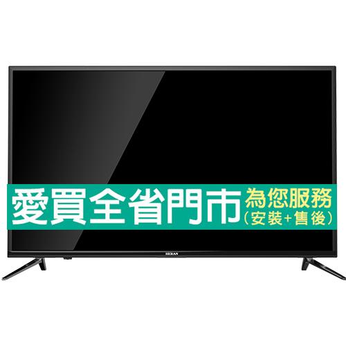 HERAN禾聯43型液晶顯示器_含視訊盒HC-43DA1_含配送到府 標準安裝【愛買】