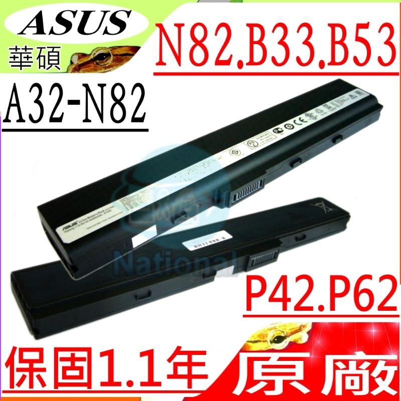 Asus電池(原廠)-華碩電池 A40J,P42,N82,N82J,N82JV,N82JQ,N82E,N82EI,N82JQ-vx002v,A32-N82,A42-N82(10.8V)