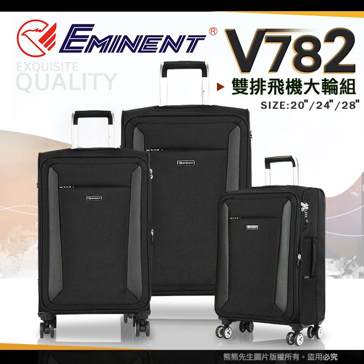 行李箱20吋旅行箱新秀麗AT商務箱布箱可加大輕量TSA海關鎖送好禮熊熊先生86W另有優惠價格