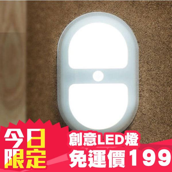 創意LED燈雙環小夜燈補光燈桌燈BC0009樓梯燈衣櫃燈壁燈人體感應燈