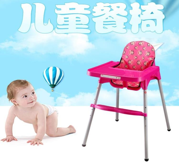 兒童餐桌椅多功能BB吃飯餐椅子元氣少女