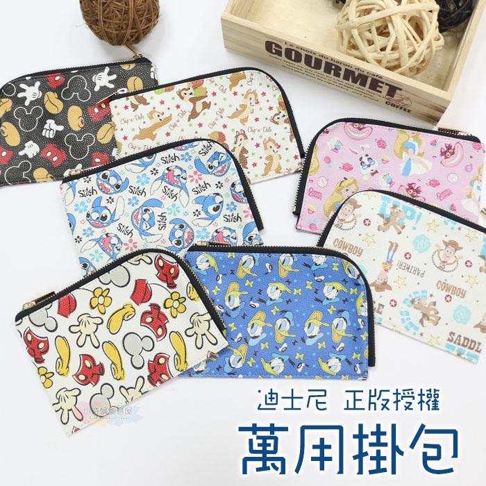 小時候創意屋迪士尼頸掛包手機包卡片包零錢包證件包收納包悠遊卡包短夾創意禮物