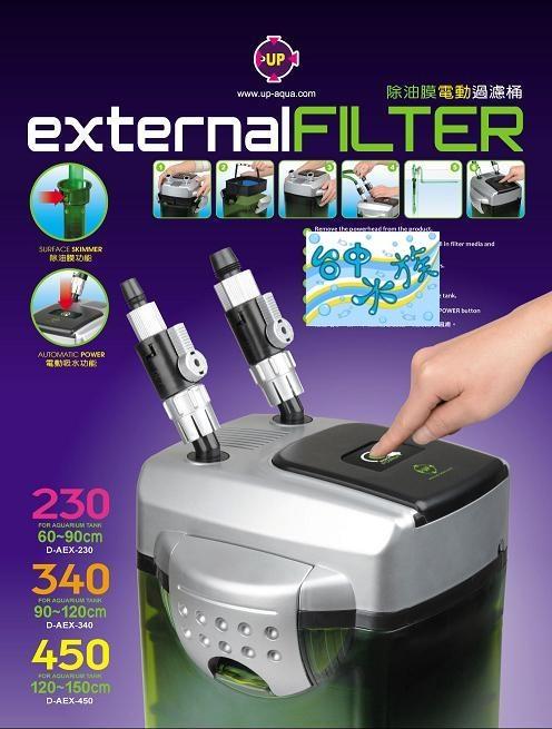 台中水族雅柏-AEX-230型外置除油膜電動桶式過濾器-1000L H特價自動排氣.電動吸水