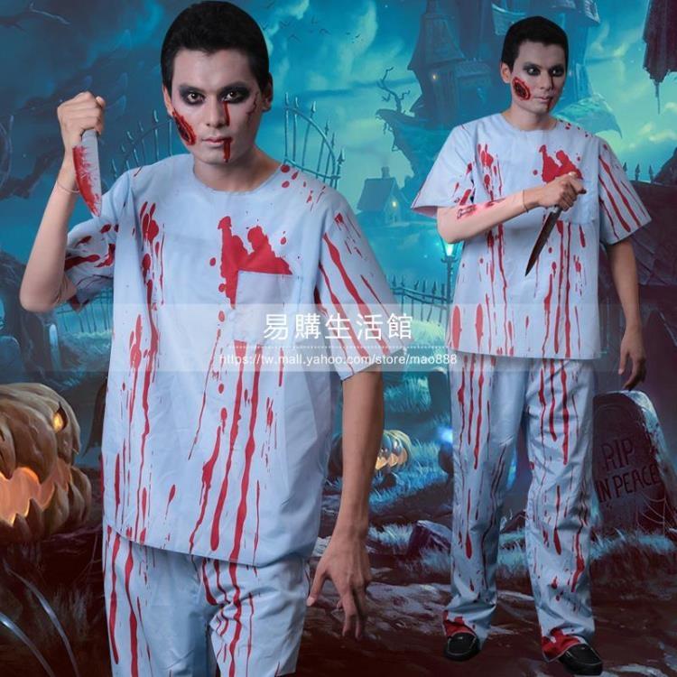 萬圣節角色扮演cosplay服裝恐怖血腥外科醫生套裝YG-15853