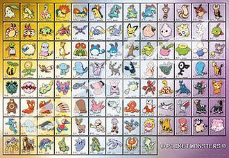 【日本 artbox】盒裝拼圖-神奇寶貝 Pocket Monsters 口袋怪獸 寶可夢(1000片) #1000T-40