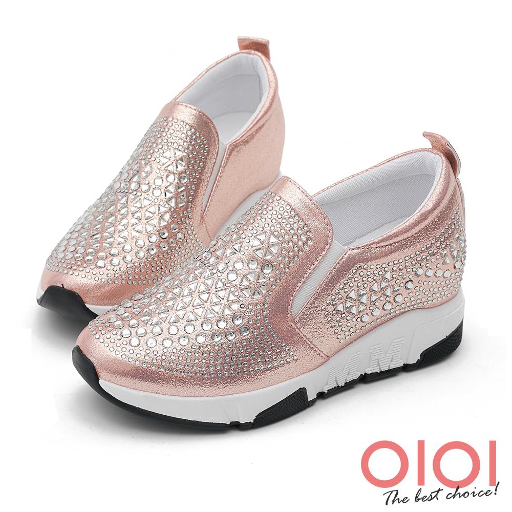 休閒鞋 耀眼迷人鑽飾內增高休閒鞋(粉)*0101shoes【18-888-7pk】【現+預】