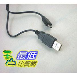 世界標準手機充電線連接線Micro USB轉USB一組2入適用手機MIC-2 O72