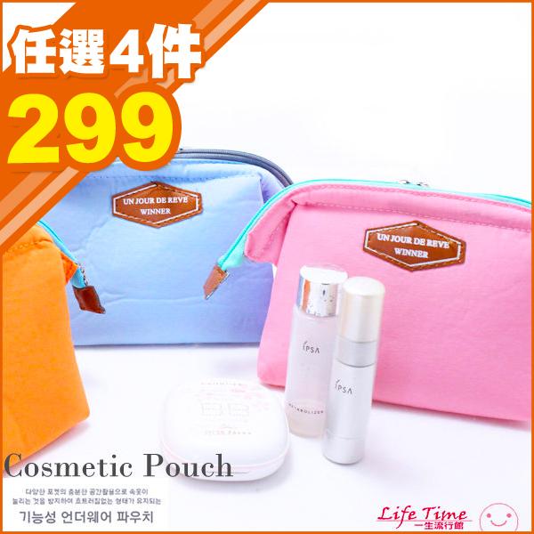 韓風 多功能 帆布 收納 化妝包 旅遊包 小物包 B01689