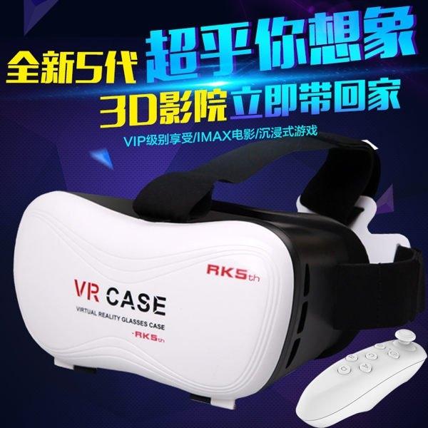 Love Shop送搖桿第5代VR CASE智慧3D眼鏡立體虛擬安卓蘋果魔鏡遊戲專用頭盔式vr box