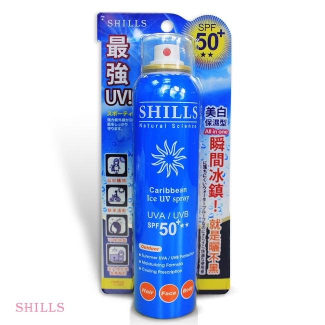 SHILLS很耐曬超清爽美白防曬冰鎮噴霧SPF50 180ml