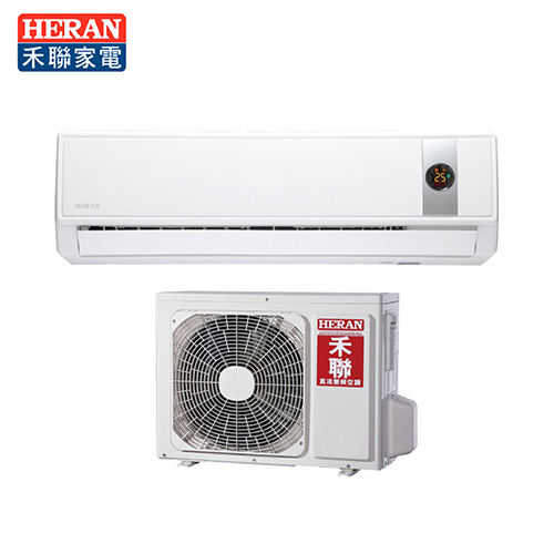 HERAN禾聯4-5坪白金豪華型一對一分離式冷專冷氣HI-GP28 HO-GP28
