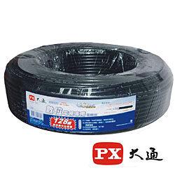 中將3C PX大通128編織數位電視專用電纜線5C-2V 128-30M