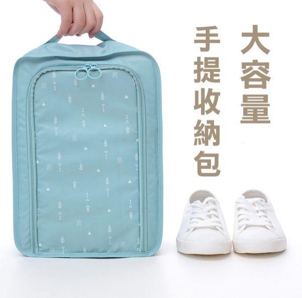 【拼團】熱帶島嶼 大容量手提收納包 收納 防水 整理 可折疊旅行包
