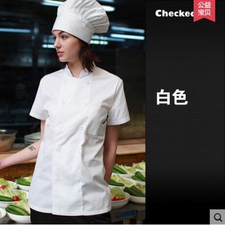 廚師工作服夏季短袖透氣男女飯店餐廳飯店廚房薄款白色西餐廚師服ZX