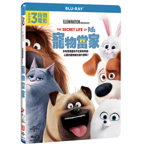 寵物當家BD The Secret Life of Pets