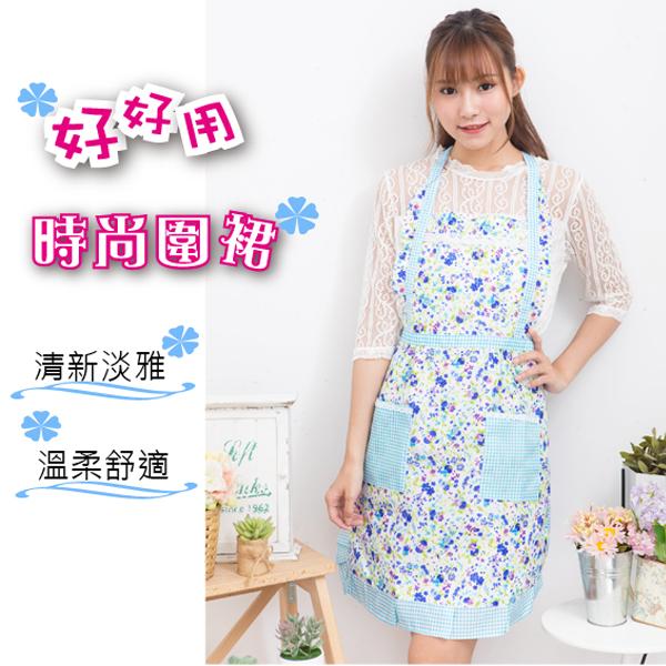 好好用時尚圍裙藍花家事圍裙工作服居家清潔衣防污衣BJ7762