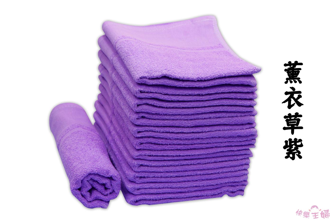 素色毛巾 24兩商用 / 薰衣草紫 / 美容 美髮 75g 100%純棉 / 台灣專業製造【快樂主婦】