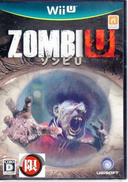 Wii U殭屍U Zombi U日文版玩樂小熊