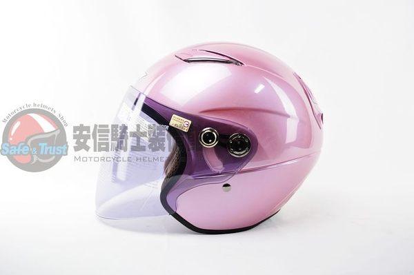 中壢安信M2R M-700 M700馬卡龍帽素色銀粉半罩四分之三3 4安全帽輕量化內襯全可拆