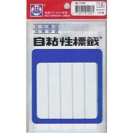 華麗牌 WL-1043自粘性標籤(13x105mm) 75張/包