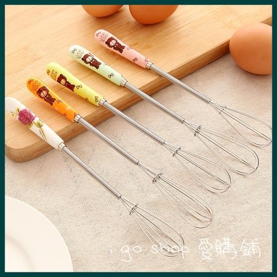 i go shop愛購鋪陶瓷打蛋器廚房攪拌棒烘焙工具攪拌器I06G033