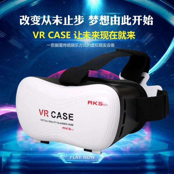 88柑仔店~5代VR-CASE手機3D立體眼鏡gear vr頭盔頭戴式暴風3D虛擬現實遊戲眼鏡i6s note5 iphone 6s