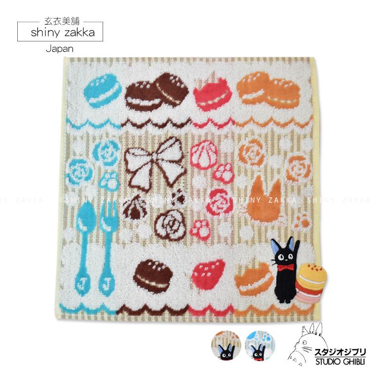 日本毛巾-宮崎駿黑貓KiKi點心屋小方巾-橘色-玄衣美舖
