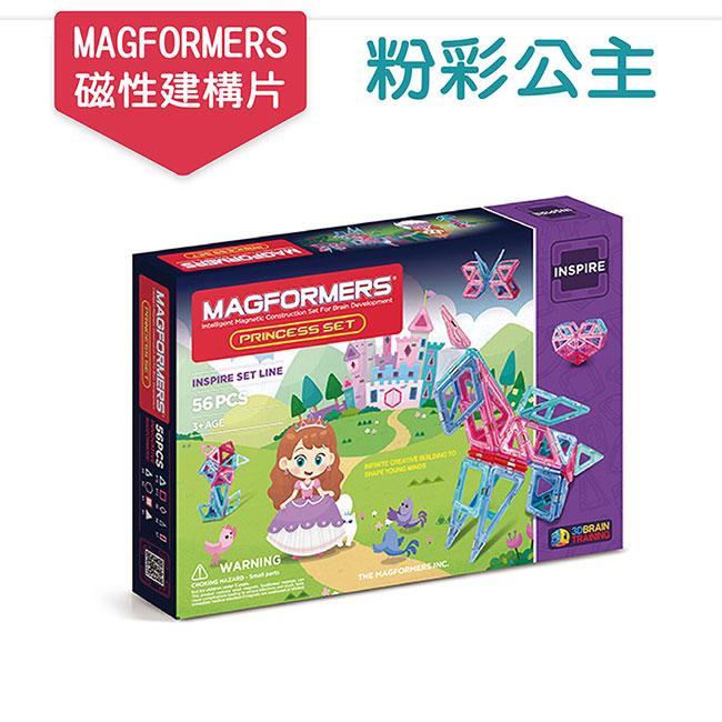 【MAGFORMERS】磁性建構片-粉彩公主(56pcs)