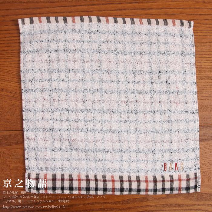 【京之物語】日本製DAKS素面格紋邊純綿方毛巾-粉色/米色