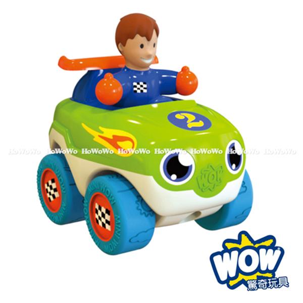 英國WOW Toys驚奇玩具隨身迷你車-音速賽車艾斯10350好娃娃
