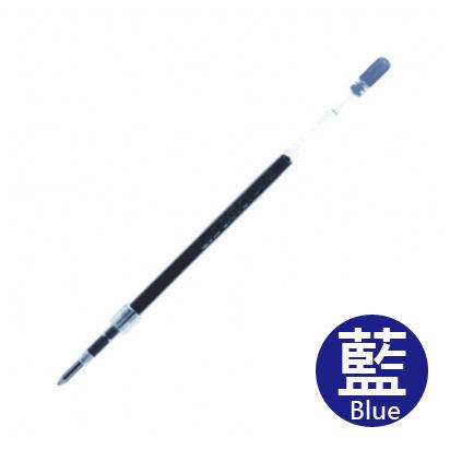 三菱 uni 國民溜溜筆 SXN-155S 替芯 SXR-5 0.5mm 藍