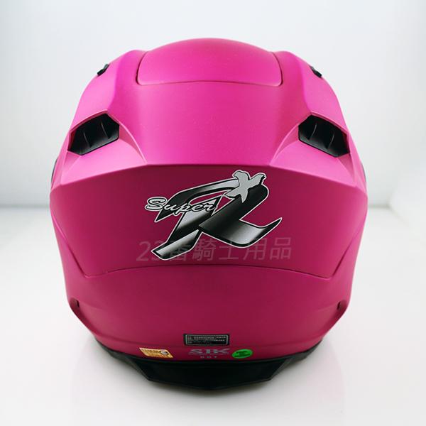SBK SUPER-R-PLUS素色雙層鏡片3 4半罩安全帽內襯全可拆平光桃紅免運費