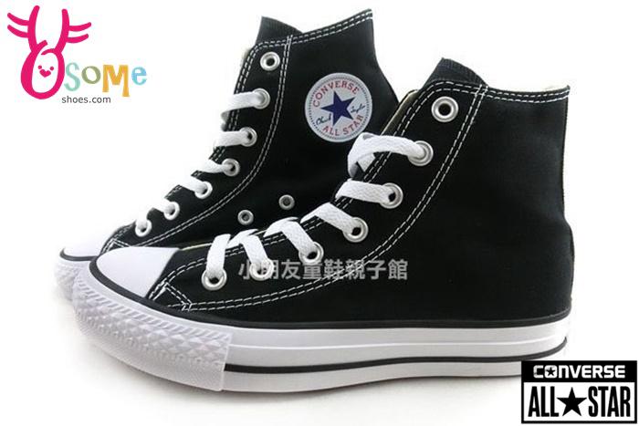 All STAR Converse基本款鞋帶高筒帆布鞋情侶鞋G9819黑白OSOME奧森童鞋小朋友